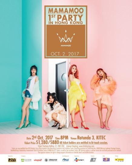 [10.02] MAMAMOO 1st Party in HongKong