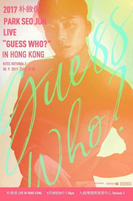 [09.30] Park Seo jun live Guess who in HongKong
