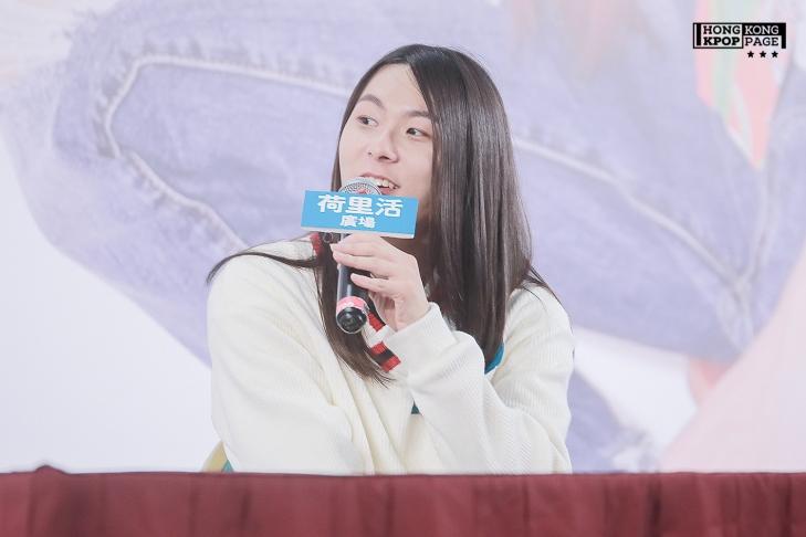 [HK.KPOP.PAGE] 171008_Jang Moon Vok Fans Meeting in Hong Kong_16