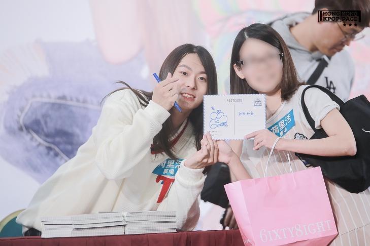 [HK.KPOP.PAGE] 171008_Jang Moon Vok Fans Meeting in Hong Kong_20