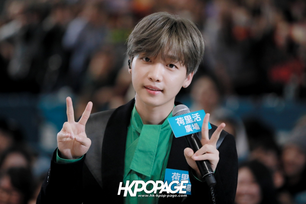 [HK.KPOP.PAGE] 171231_Plazahollywood x Jeong Se-Woon Countdown party 2018_01