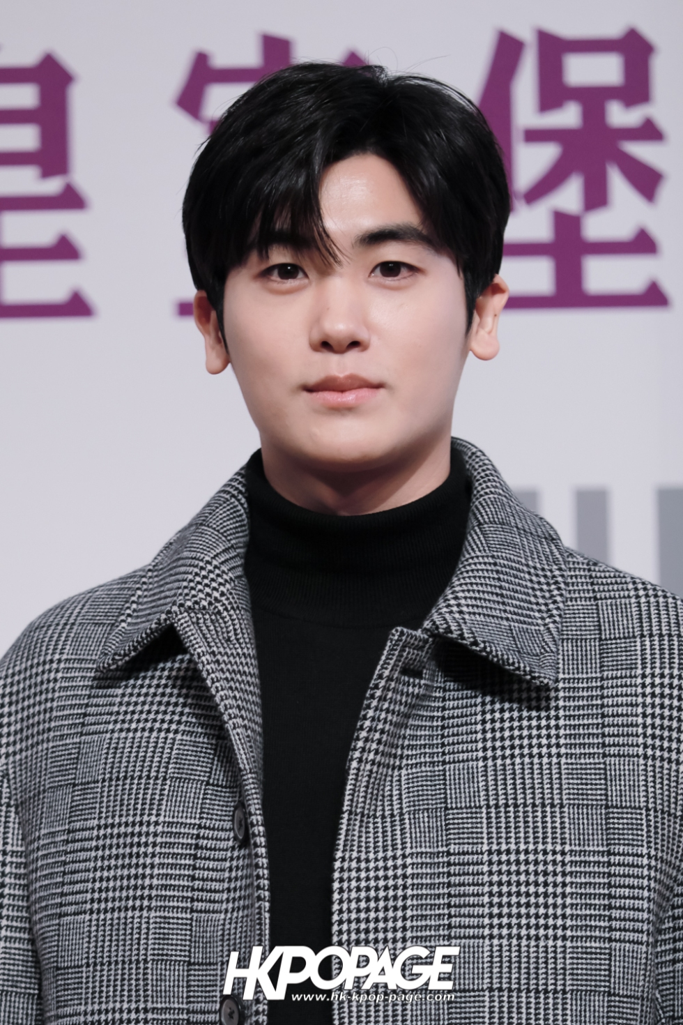 [HK.KPOP.PAGE] 180201_Windsor House x Park Hyung Sik First Love in Hong Kong Press Conference_01