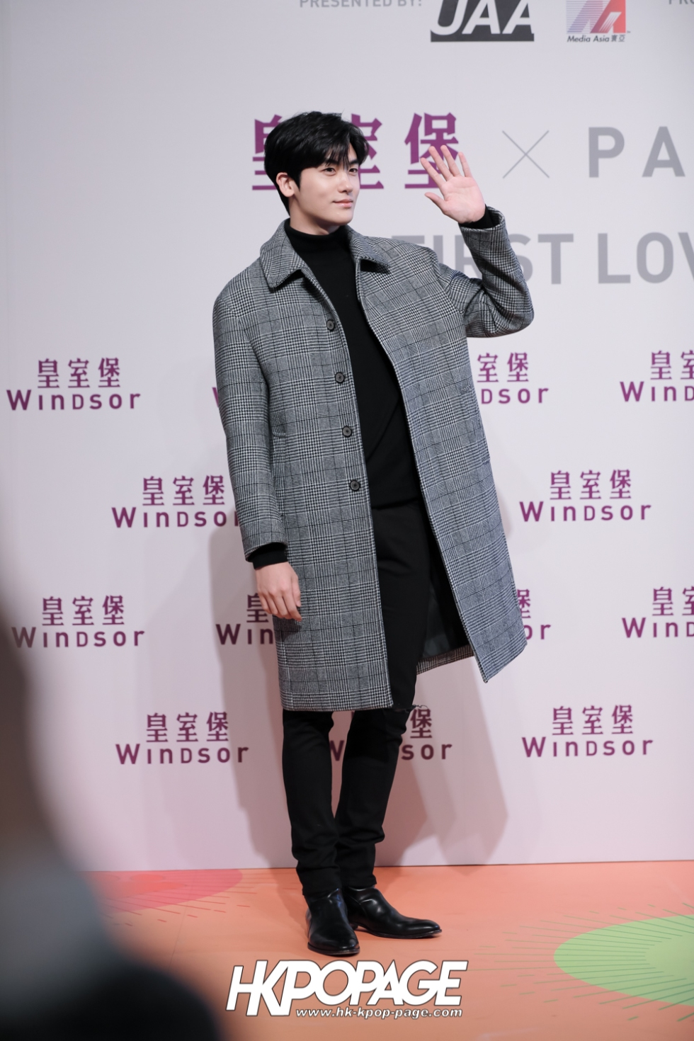 [HK.KPOP.PAGE] 180201_Windsor House x Park Hyung Sik First Love in Hong Kong Press Conference_02