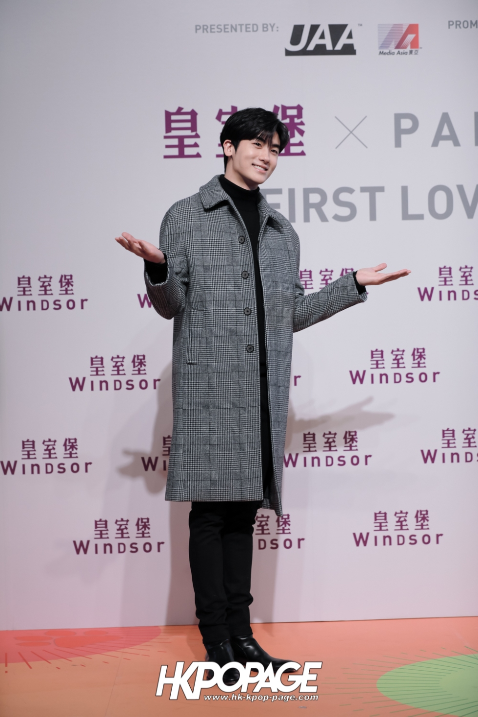 [HK.KPOP.PAGE] 180201_Windsor House x Park Hyung Sik First Love in Hong Kong Press Conference_03