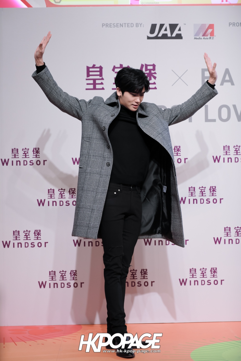 [HK.KPOP.PAGE] 180201_Windsor House x Park Hyung Sik First Love in Hong Kong Press Conference_04