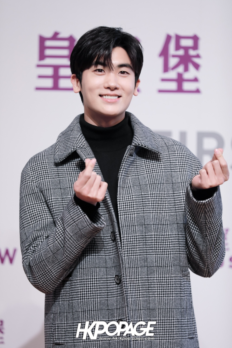 [HK.KPOP.PAGE] 180201_Windsor House x Park Hyung Sik First Love in Hong Kong Press Conference_06
