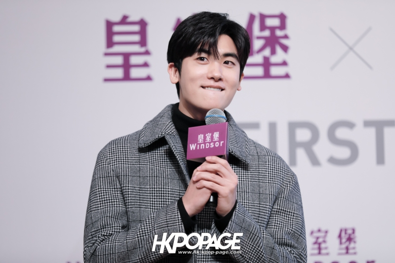 [HK.KPOP.PAGE] 180201_Windsor House x Park Hyung Sik First Love in Hong Kong Press Conference_07