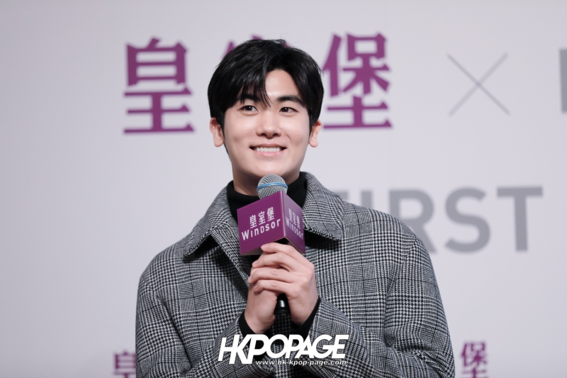 [HK.KPOP.PAGE] 180201_Windsor House x Park Hyung Sik First Love in Hong Kong Press Conference_08