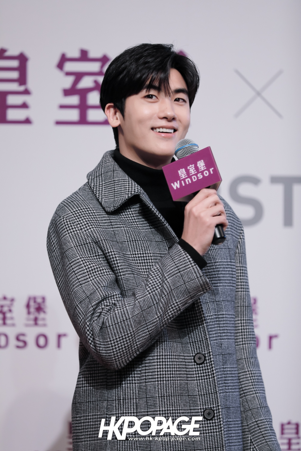 [HK.KPOP.PAGE] 180201_Windsor House x Park Hyung Sik First Love in Hong Kong Press Conference_10