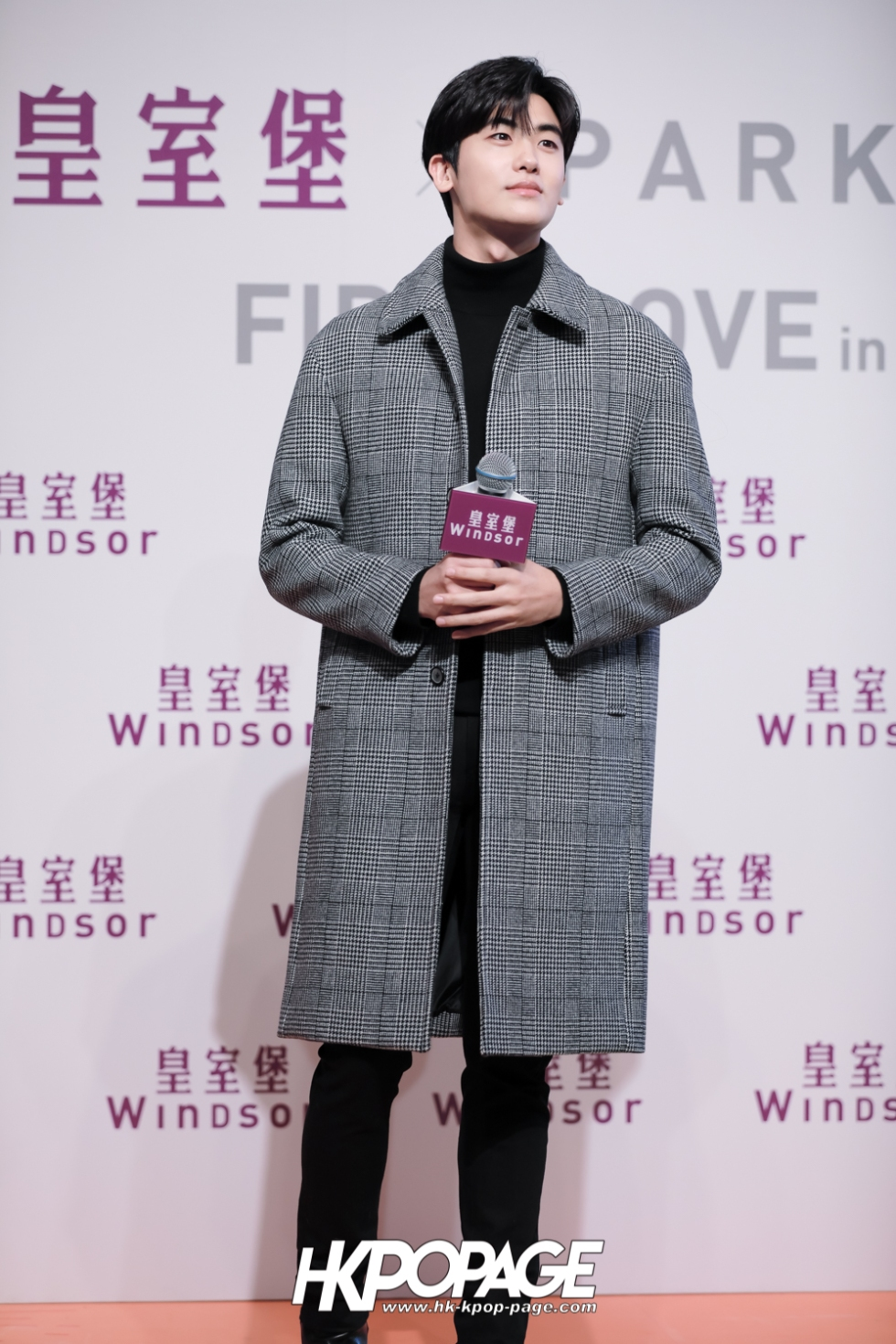 [HK.KPOP.PAGE] 180201_Windsor House x Park Hyung Sik First Love in Hong Kong Press Conference_11