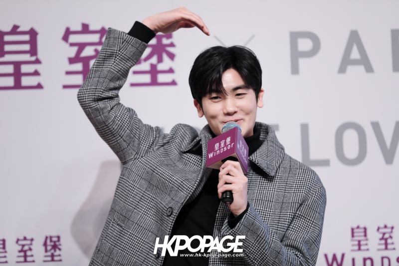 [HK.KPOP.PAGE] 180201_Windsor House x Park Hyung Sik First Love in Hong Kong Press Conference_12