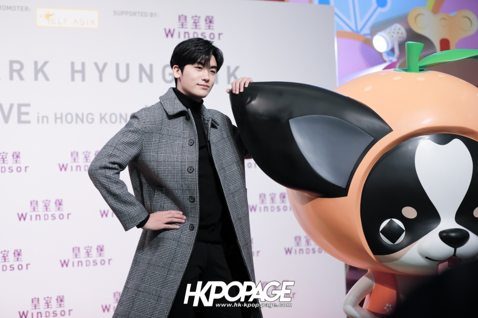 [HK.KPOP.PAGE] 180201_Windsor House x Park Hyung Sik First Love in Hong Kong Press Conference_13