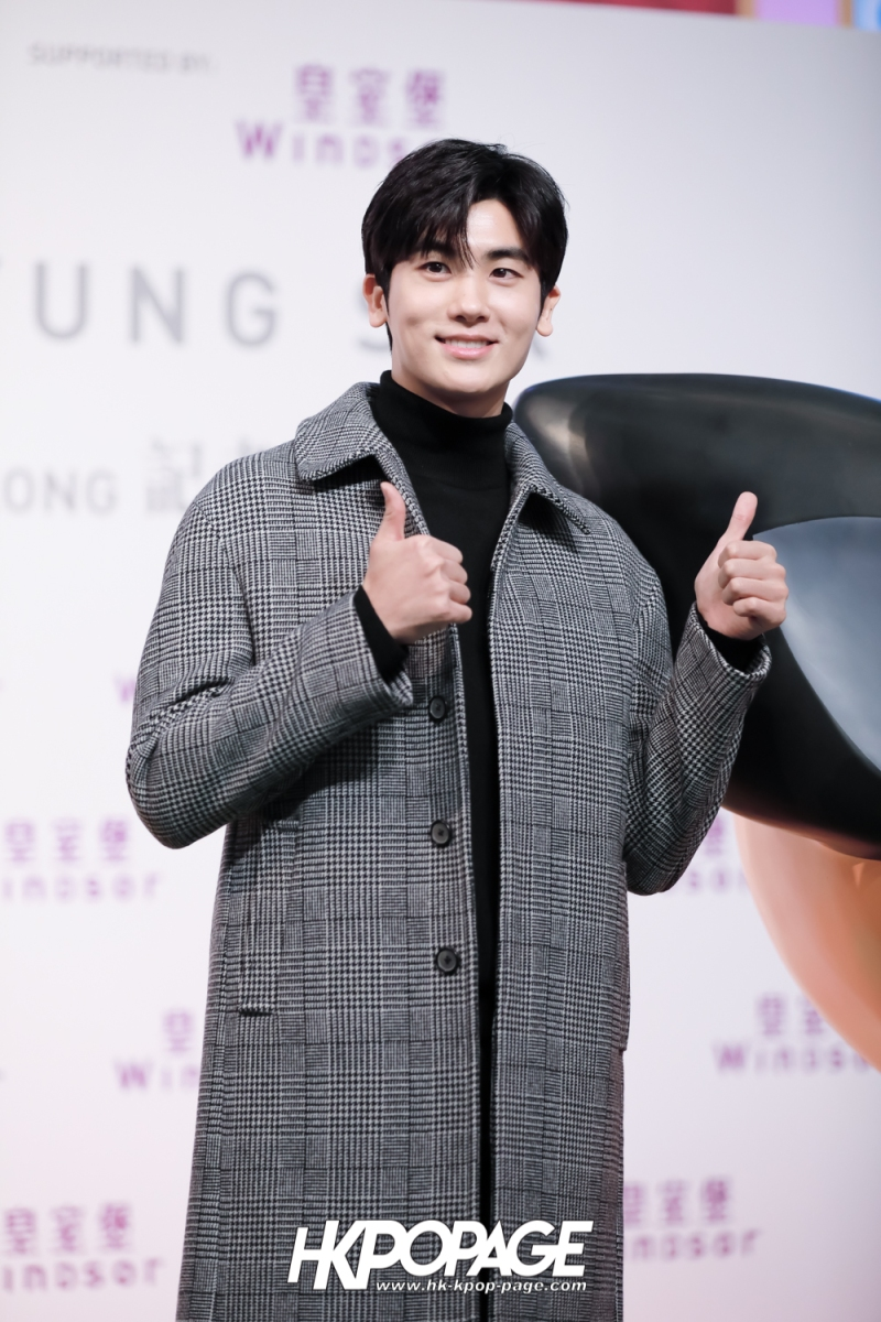 [HK.KPOP.PAGE] 180201_Windsor House x Park Hyung Sik First Love in Hong Kong Press Conference_14