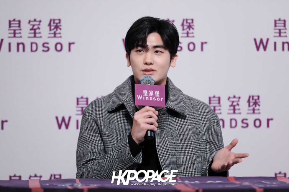 [HK.KPOP.PAGE] 180201_Windsor House x Park Hyung Sik First Love in Hong Kong Press Conference_16