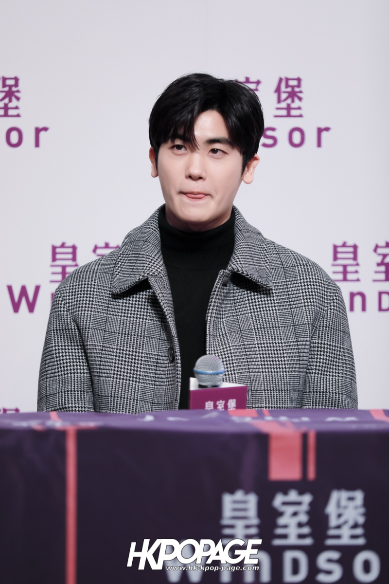 [HK.KPOP.PAGE] 180201_Windsor House x Park Hyung Sik First Love in Hong Kong Press Conference_17
