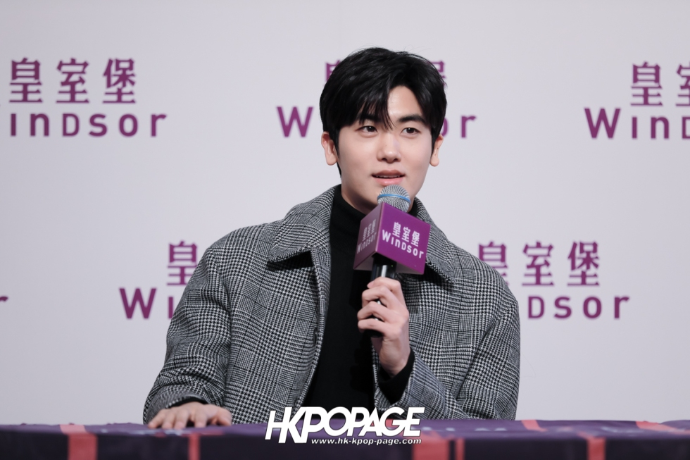 [HK.KPOP.PAGE] 180201_Windsor House x Park Hyung Sik First Love in Hong Kong Press Conference_18