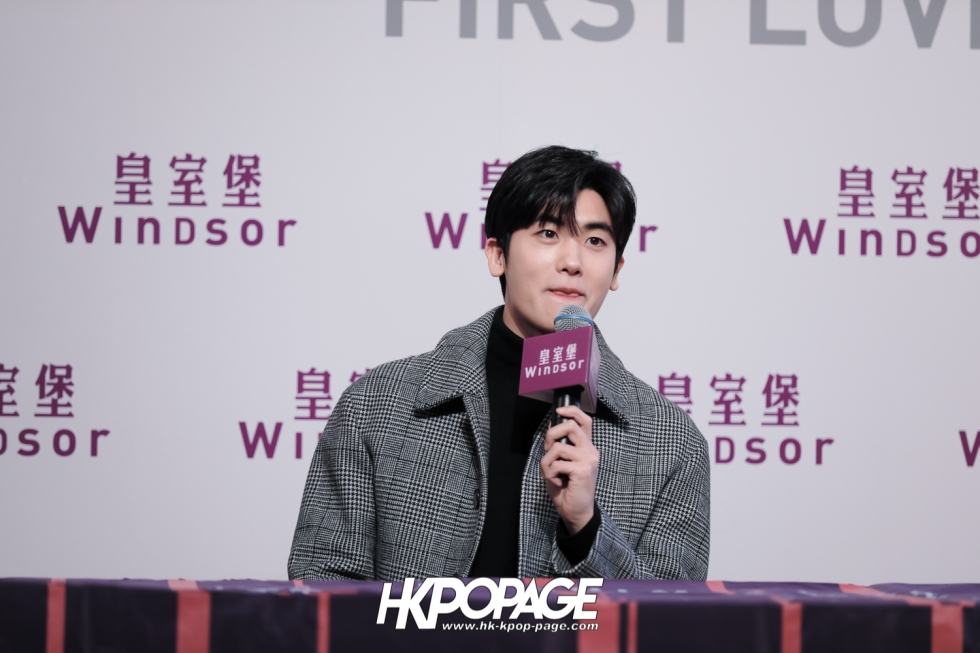 [HK.KPOP.PAGE] 180201_Windsor House x Park Hyung Sik First Love in Hong Kong Press Conference_19