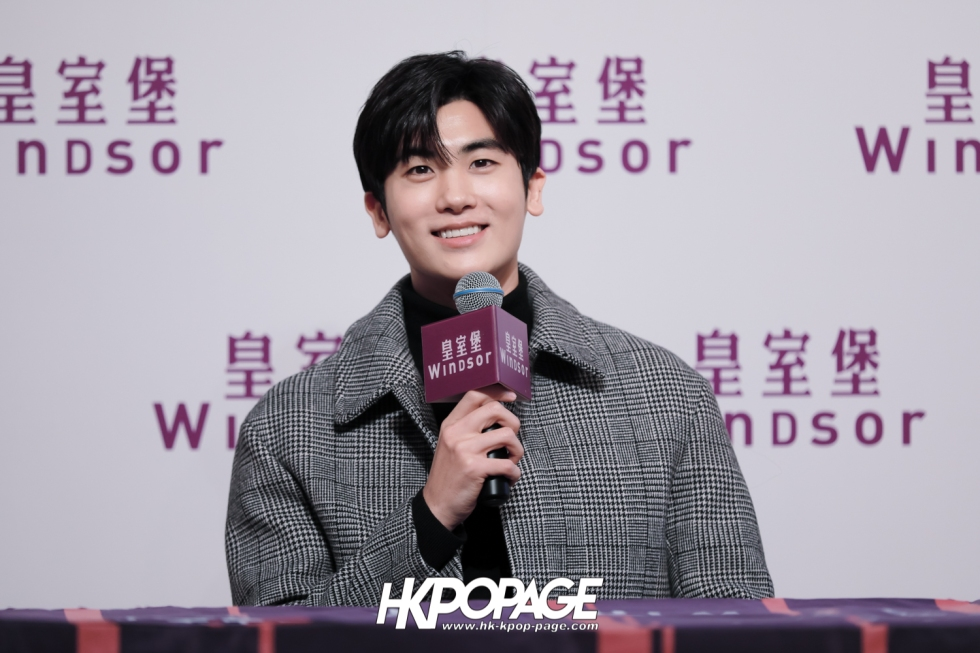 [HK.KPOP.PAGE] 180201_Windsor House x Park Hyung Sik First Love in Hong Kong Press Conference_20