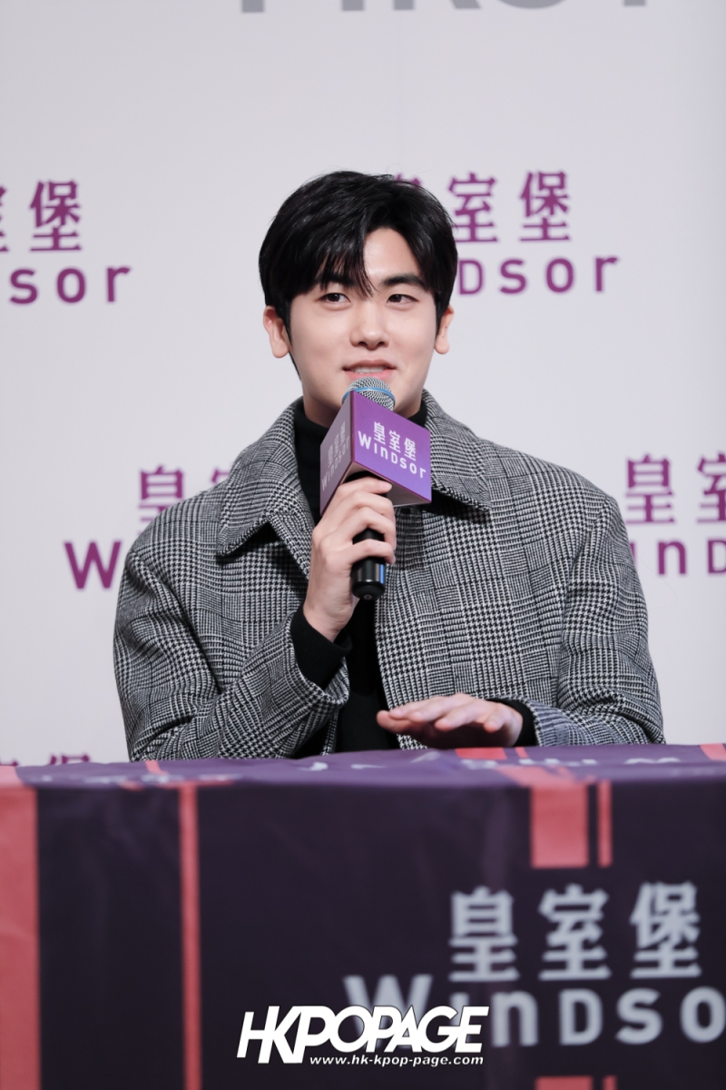 [HK.KPOP.PAGE] 180201_Windsor House x Park Hyung Sik First Love in Hong Kong Press Conference_21