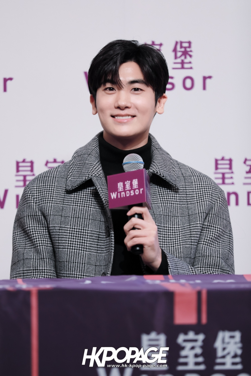 [HK.KPOP.PAGE] 180201_Windsor House x Park Hyung Sik First Love in Hong Kong Press Conference_22