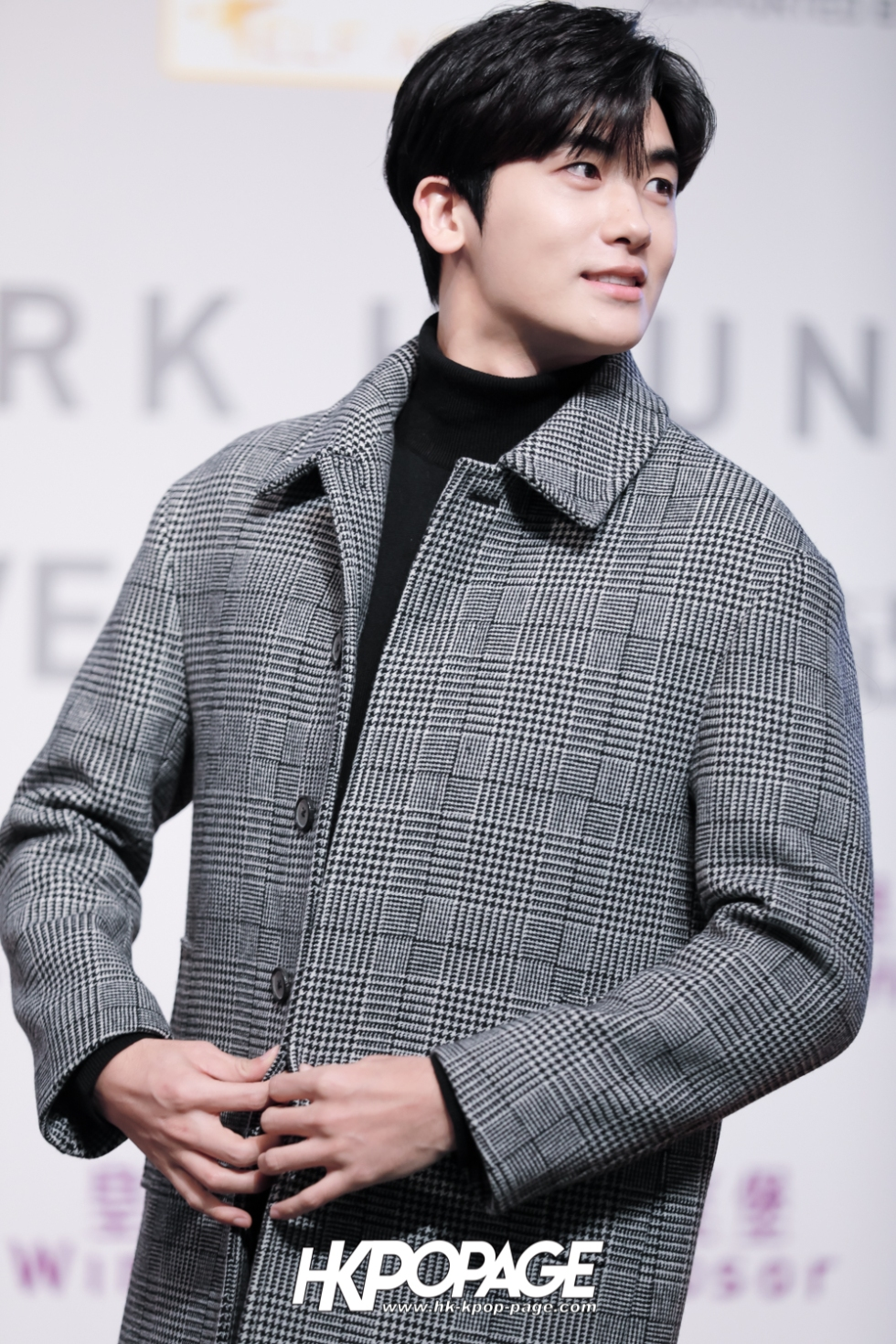 [HK.KPOP.PAGE] 180201_Windsor House x Park Hyung Sik First Love in Hong Kong Press Conference_24