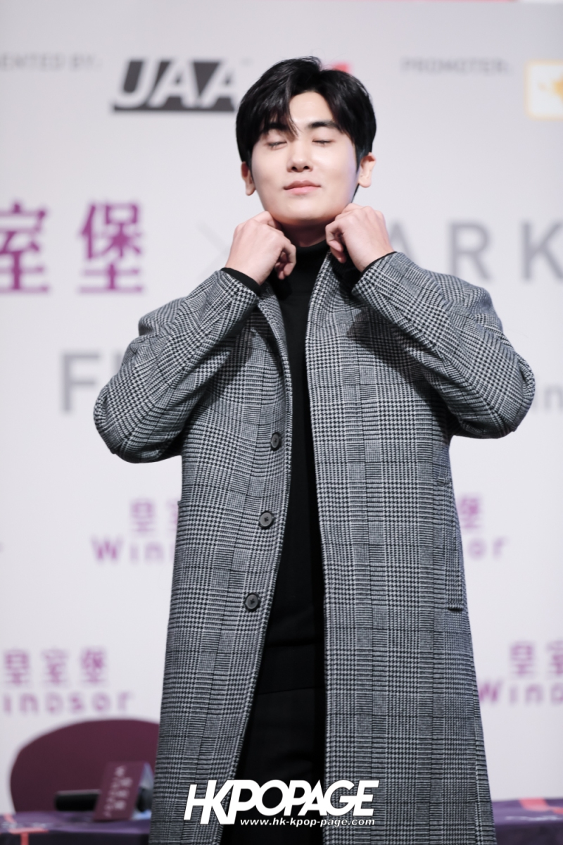[HK.KPOP.PAGE] 180201_Windsor House x Park Hyung Sik First Love in Hong Kong Press Conference_25