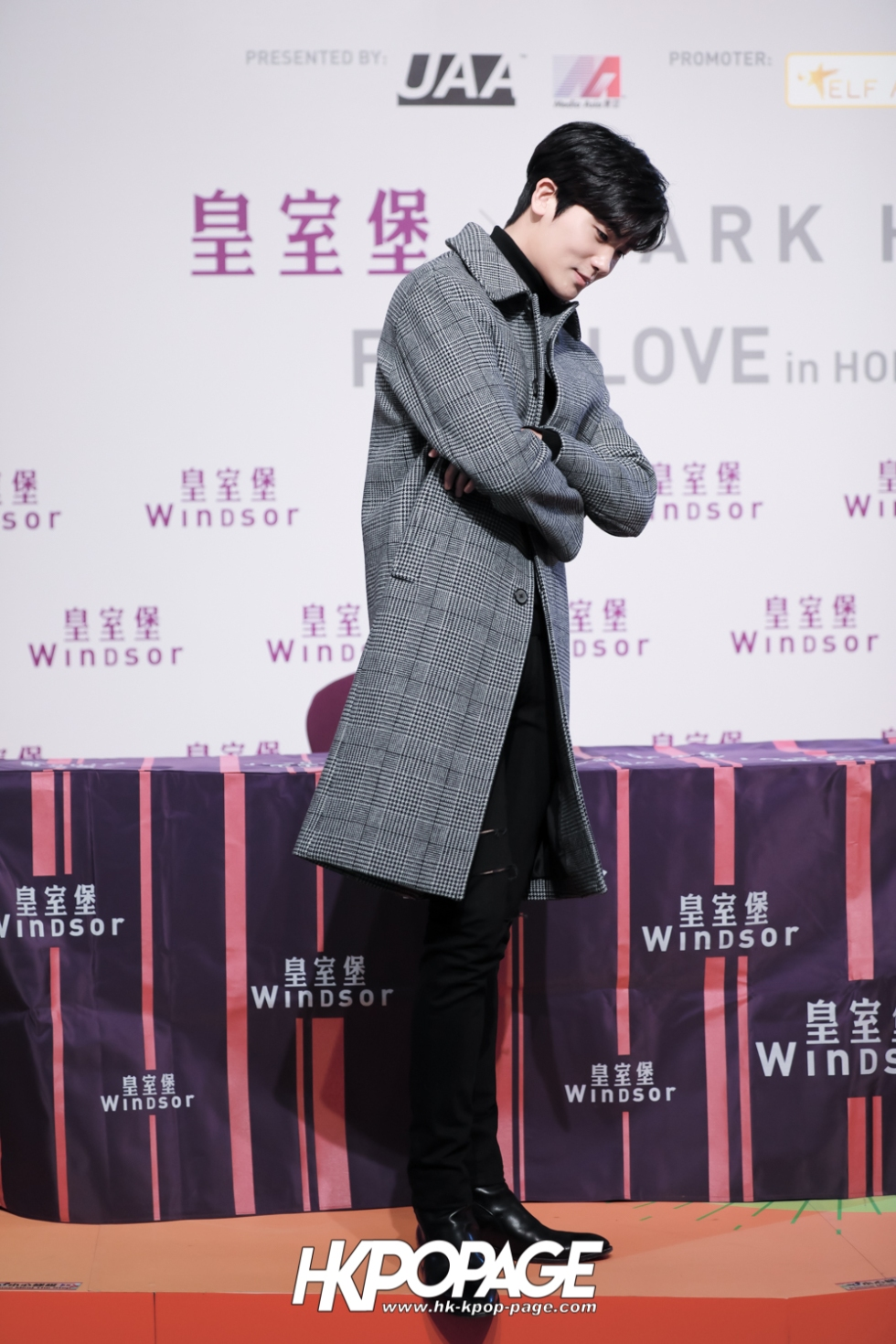 [HK.KPOP.PAGE] 180201_Windsor House x Park Hyung Sik First Love in Hong Kong Press Conference_26