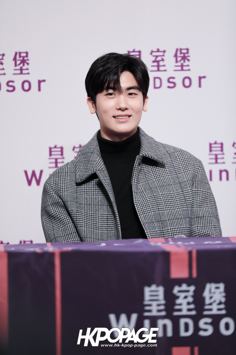 [HK.KPOP.PAGE] 180201_Windsor House x Park Hyung Sik First Love in Hong Kong Press Conference_27