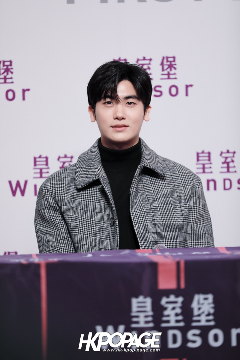 [HK.KPOP.PAGE] 180201_Windsor House x Park Hyung Sik First Love in Hong Kong Press Conference_28