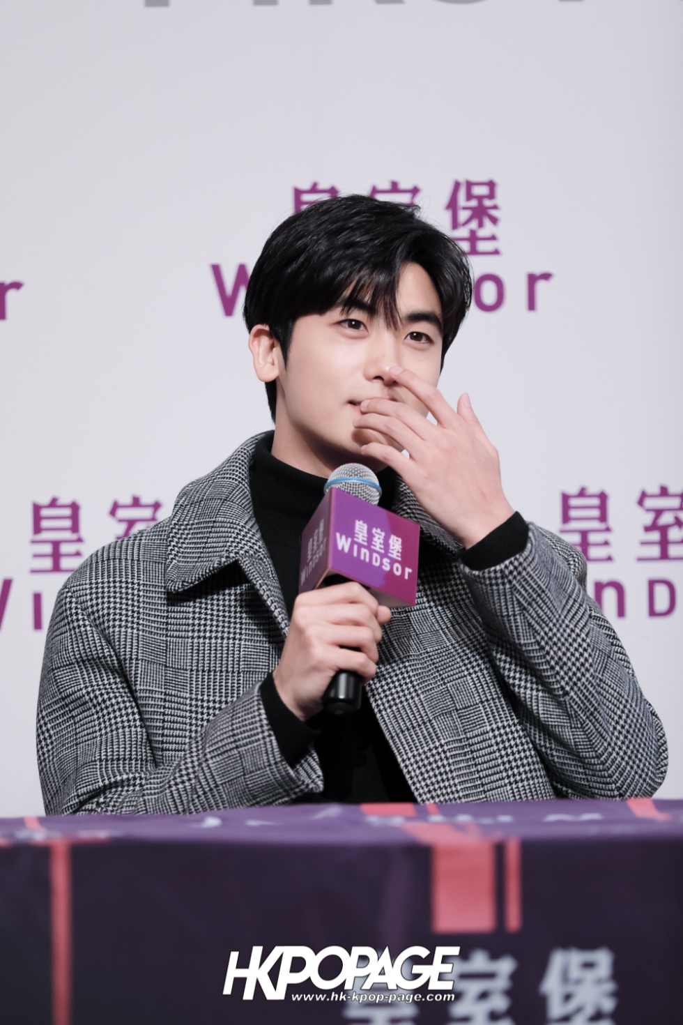 [HK.KPOP.PAGE] 180201_Windsor House x Park Hyung Sik First Love in Hong Kong Press Conference_29