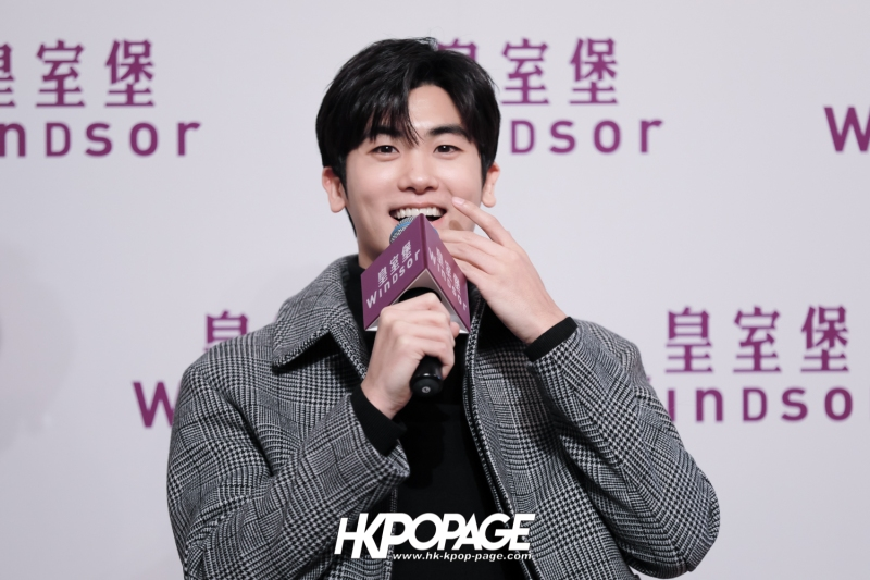 [HK.KPOP.PAGE] 180201_Windsor House x Park Hyung Sik First Love in Hong Kong Press Conference_30