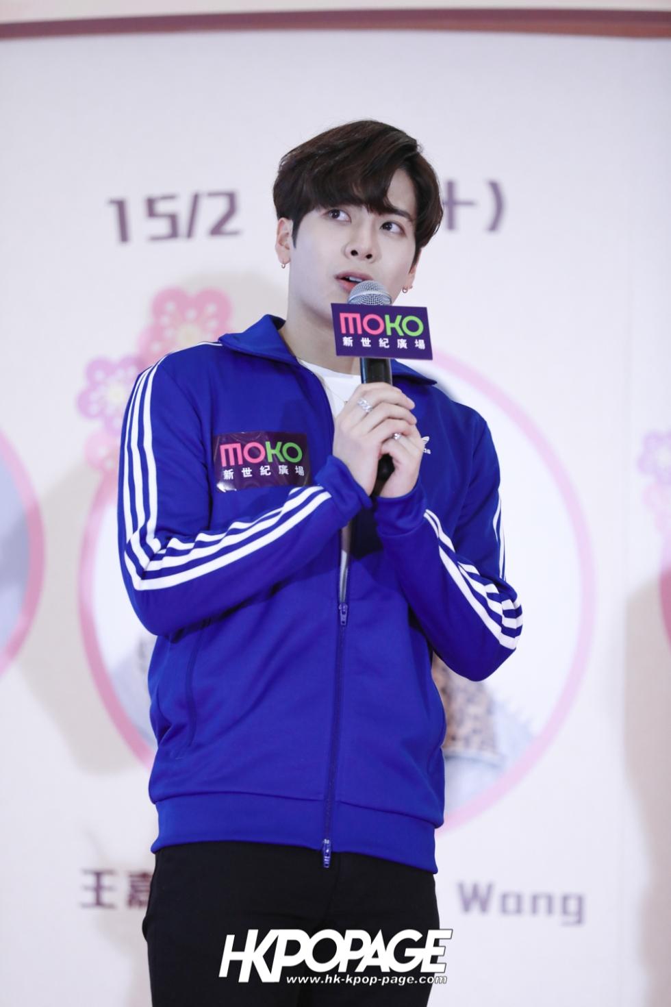 [HK.KPOP.PAGE] 180215_Jackson Wang MOKO Countdown Event_04