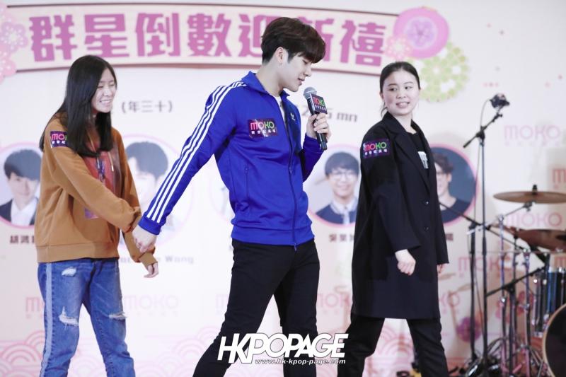 [HK.KPOP.PAGE] 180215_Jackson Wang MOKO Countdown Event_11