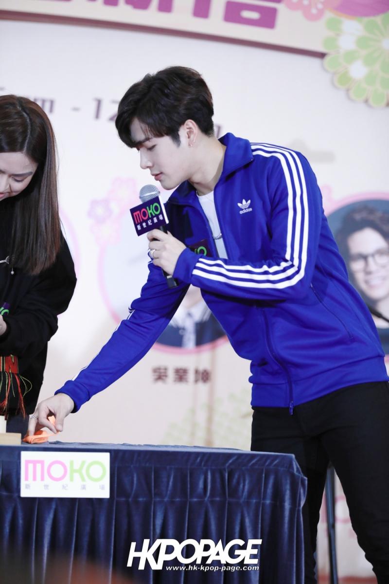 [HK.KPOP.PAGE] 180215_Jackson Wang MOKO Countdown Event_13