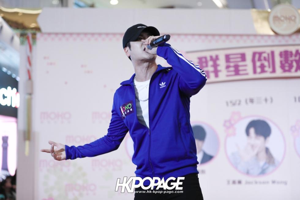 [HK.KPOP.PAGE] 180215_Jackson Wang MOKO Countdown Event_45