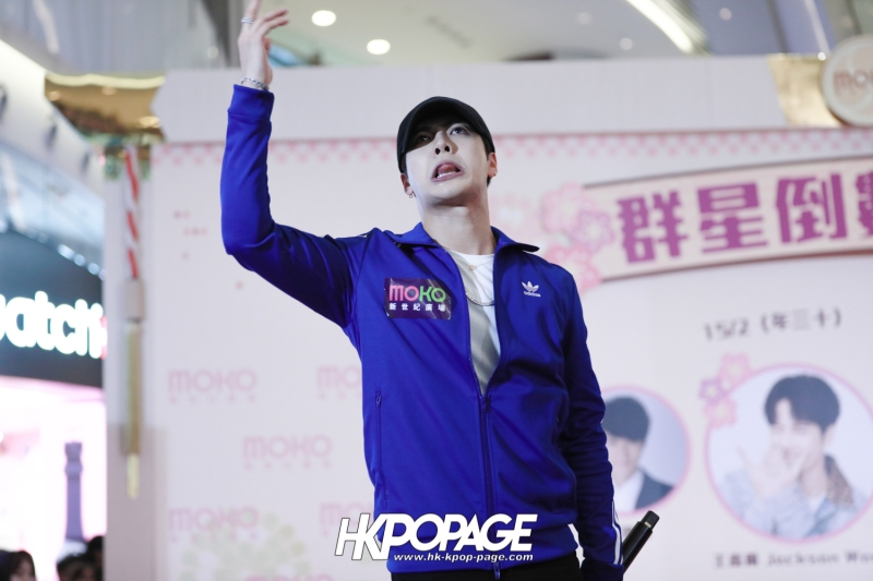 [HK.KPOP.PAGE] 180215_Jackson Wang MOKO Countdown Event_47