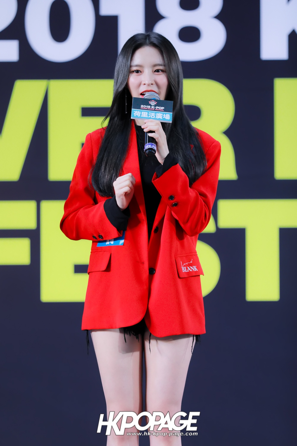 [HK.KPOP.PAGE] 180428_ELKIE_K-POP COVER DANCE FESTIVAL_11