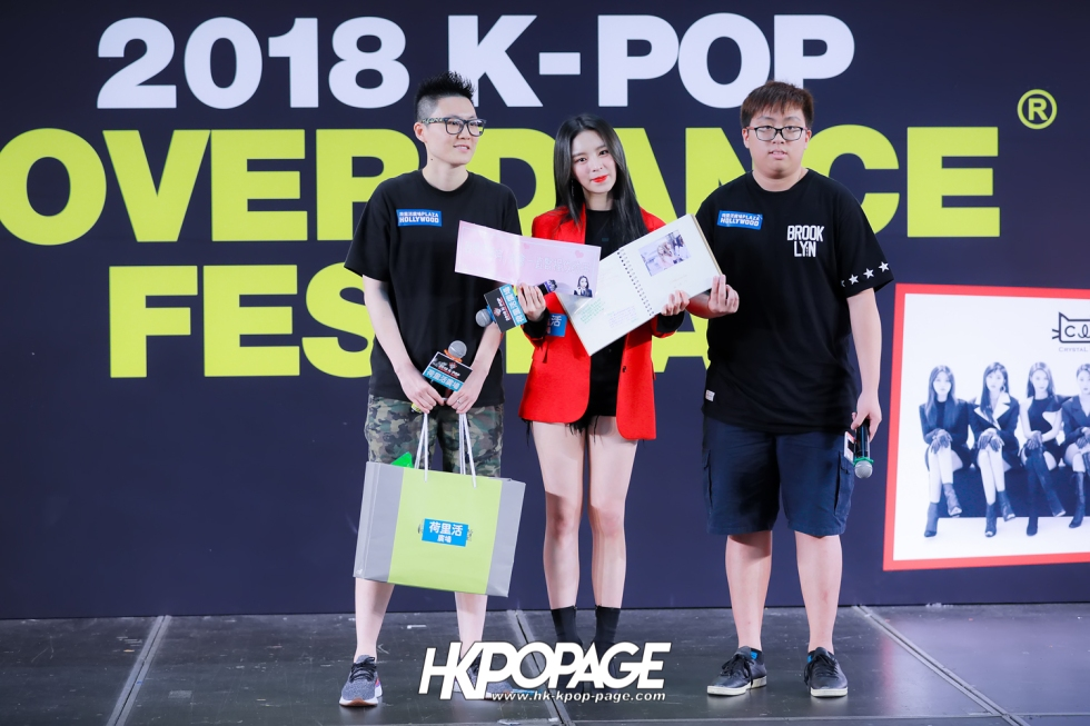 [HK.KPOP.PAGE] 180428_ELKIE_K-POP COVER DANCE FESTIVAL_14