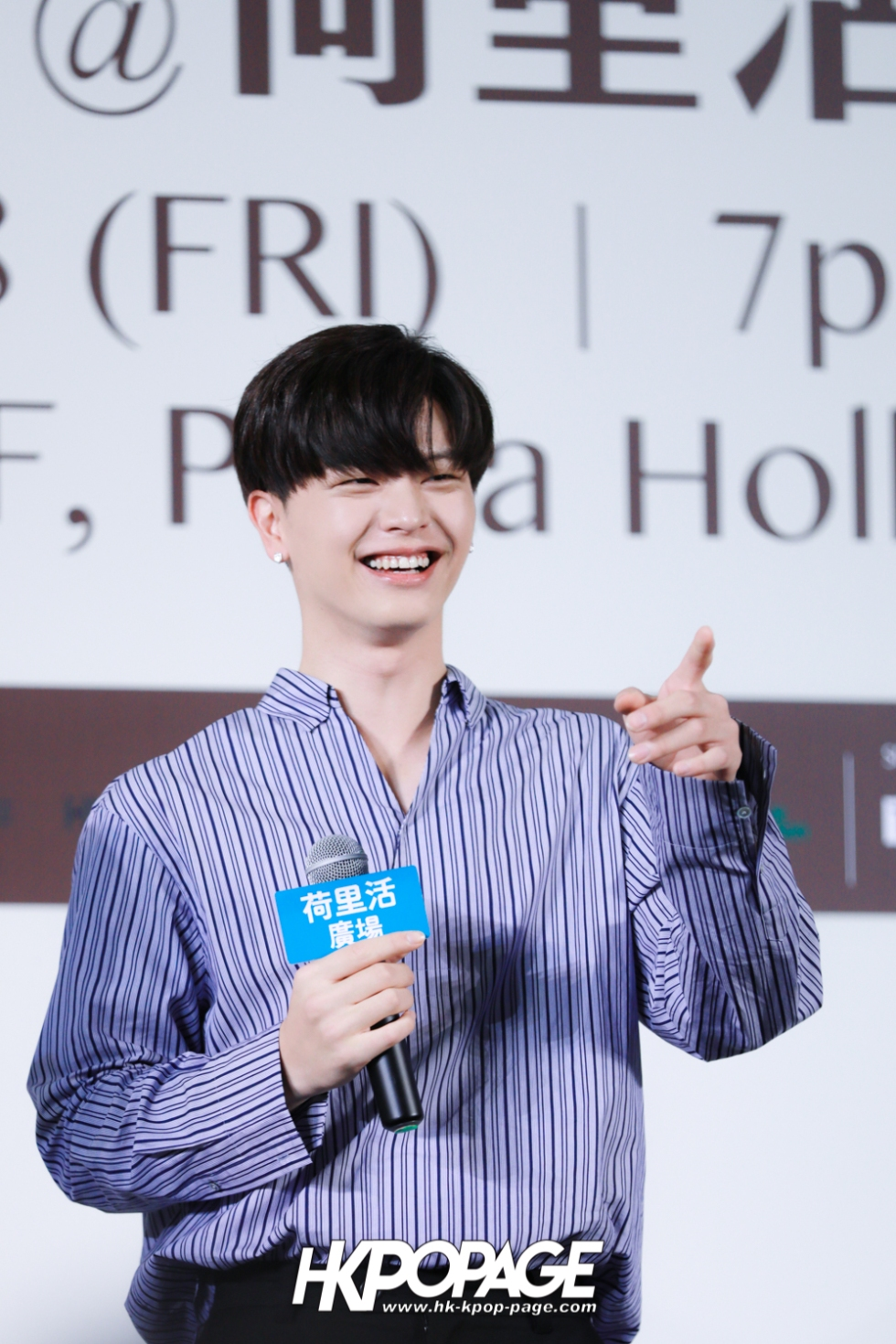 "[HK.KPOP.PAGE] 180518_Yook Sung Jae""Paradise""Fan Meeting in Hong Kong Press Conference_07"