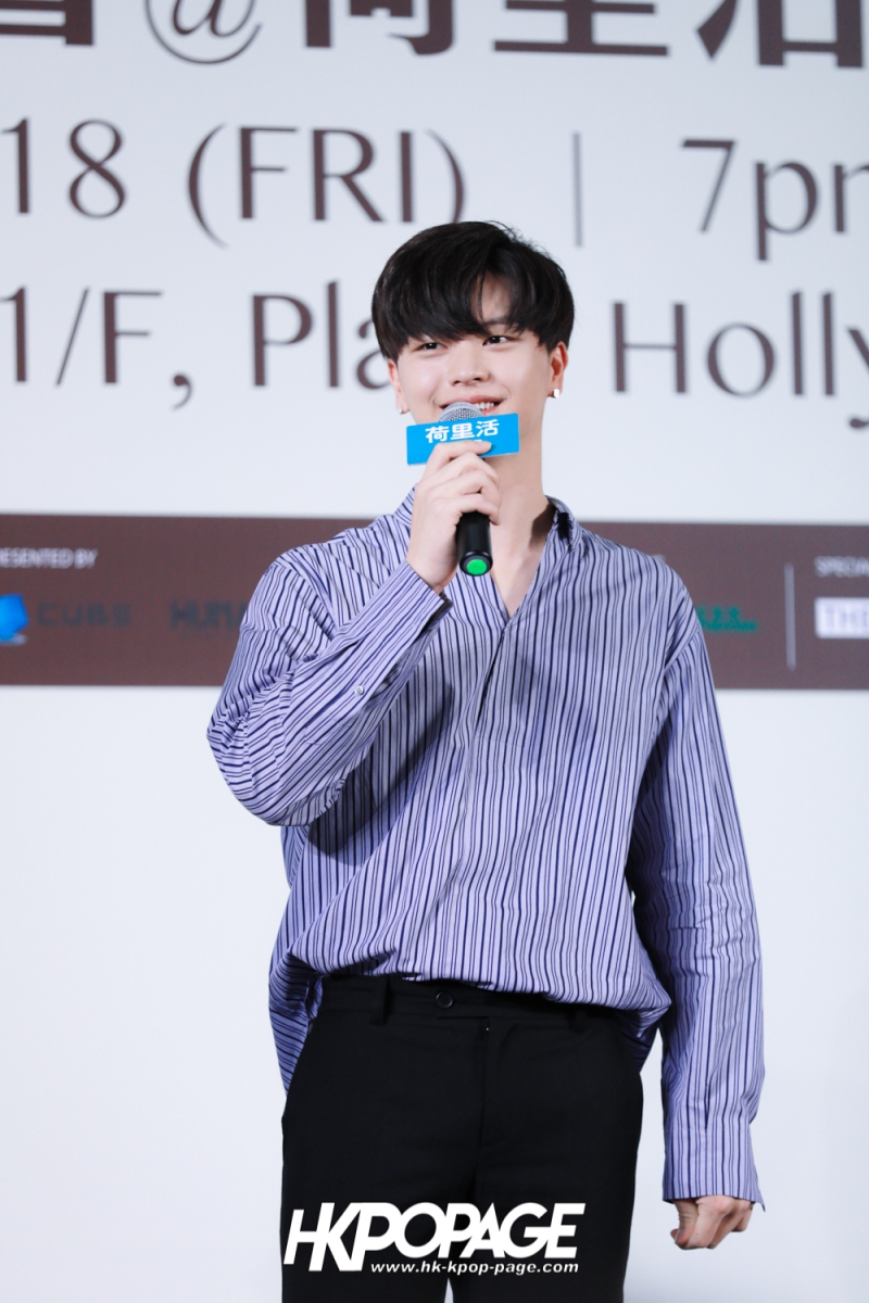"[HK.KPOP.PAGE] 180518_Yook Sung Jae""Paradise""Fan Meeting in Hong Kong Press Conference_12"