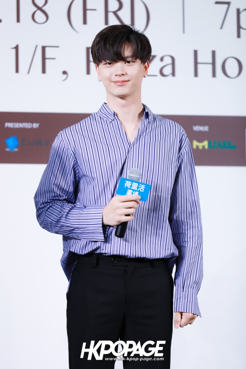 "[HK.KPOP.PAGE] 180518_Yook Sung Jae""Paradise""Fan Meeting in Hong Kong Press Conference_13"