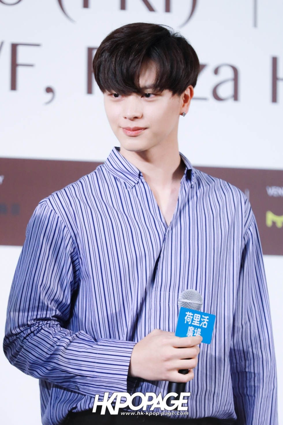 "[HK.KPOP.PAGE] 180518_Yook Sung Jae""Paradise""Fan Meeting in Hong Kong Press Conference_15"