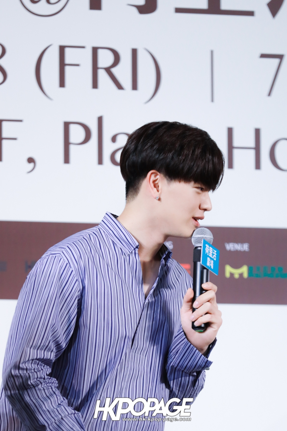 "[HK.KPOP.PAGE] 180518_Yook Sung Jae""Paradise""Fan Meeting in Hong Kong Press Conference_16"