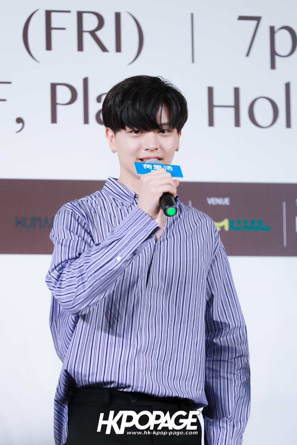 "[HK.KPOP.PAGE] 180518_Yook Sung Jae""Paradise""Fan Meeting in Hong Kong Press Conference_17"