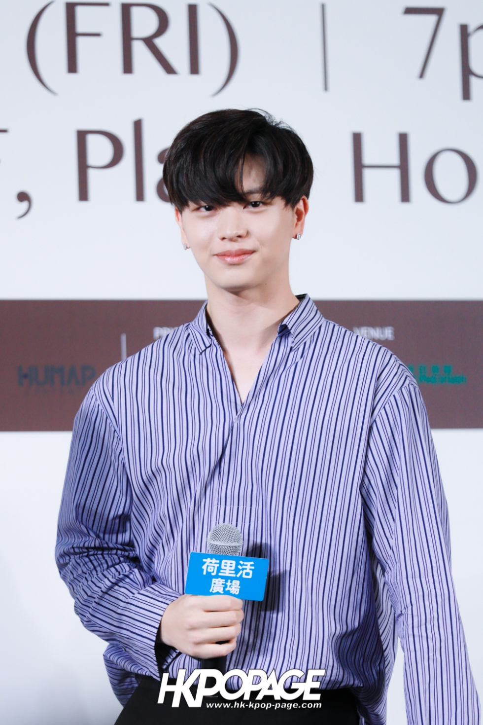 "[HK.KPOP.PAGE] 180518_Yook Sung Jae""Paradise""Fan Meeting in Hong Kong Press Conference_18"
