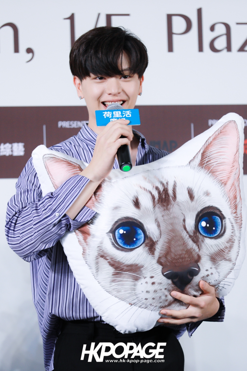 "[HK.KPOP.PAGE] 180518_Yook Sung Jae""Paradise""Fan Meeting in Hong Kong Press Conference_19"