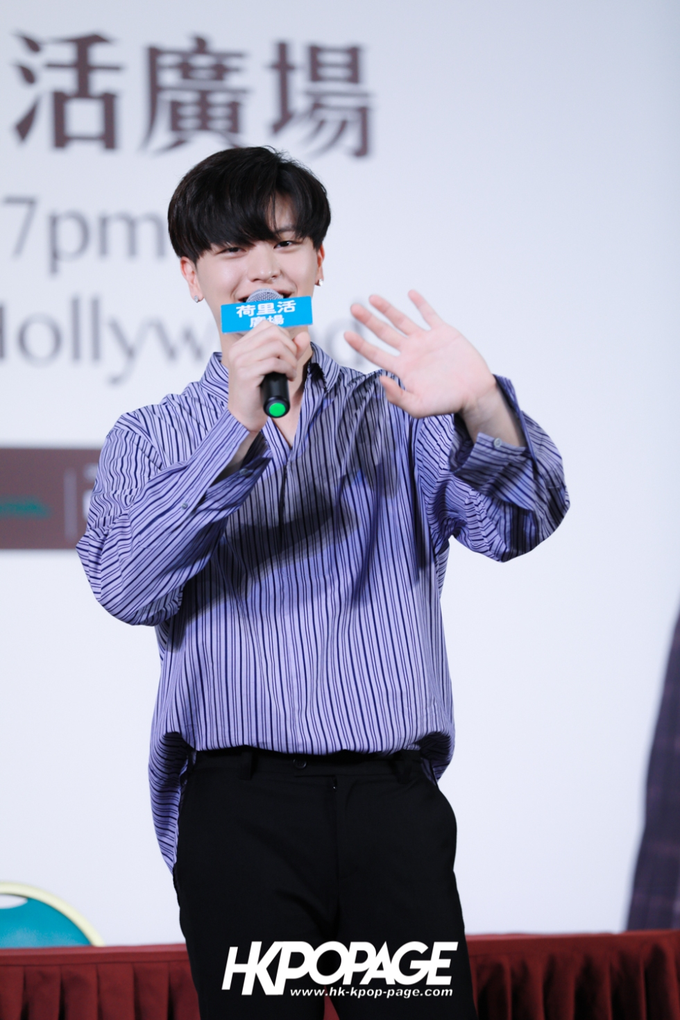 "[HK.KPOP.PAGE] 180518_Yook Sung Jae""Paradise""Fan Meeting in Hong Kong Press Conference_32"