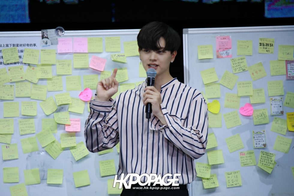 "[HK.KPOP.PAGE] 180519_Yook Sung Jae""Paradise""Fan Meeting in Hong Kong_24"
