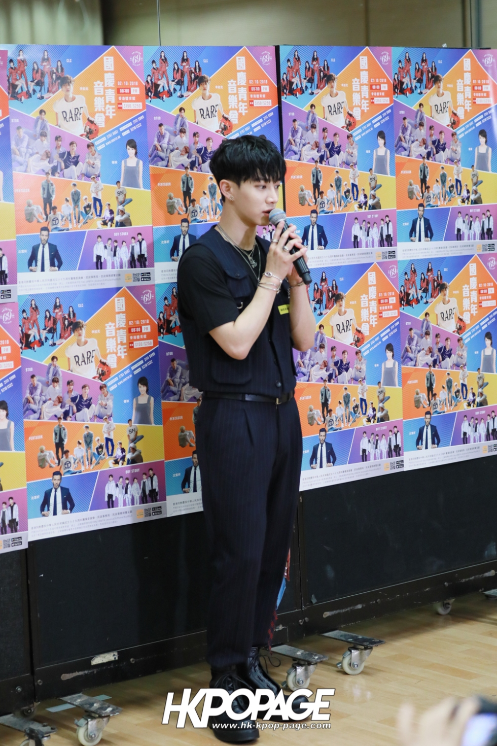 [HK.KPOP.PAGE] 181002_National Day Youth Concert_Lee Gi-kwang_15