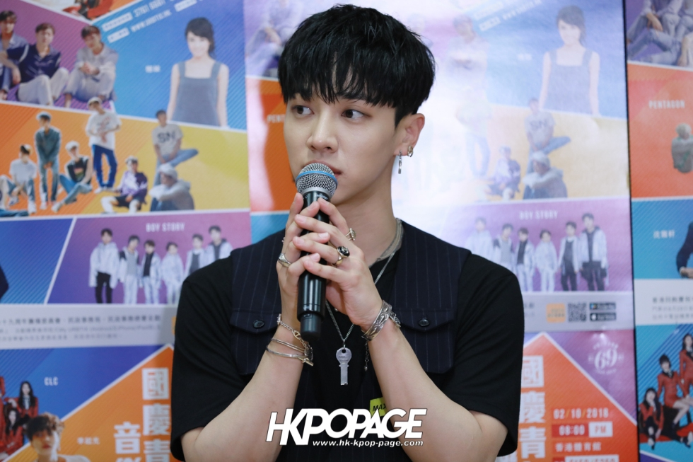 [HK.KPOP.PAGE] 181002_National Day Youth Concert_Lee Gi-kwang_16
